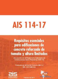 IMAGEN NORMA AIS 114-17